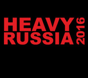 International Conference �Heavy Russia 2016�